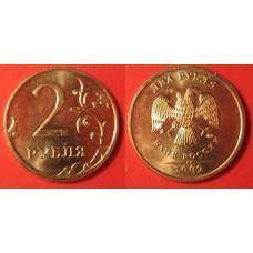 2 рубля из обращения, 2007, 2008, 2009нем, 2010, 2011, 2012, 2013, 2014 гг., ММД