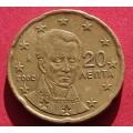 Греция,  20 евроцентов. обращение. Год: 2002