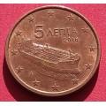 Греция,   5 евроцентов, обращение. Года: 2011, 2016