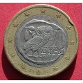 Греция, 1 евро, обращение. Год: 2002 с буквой