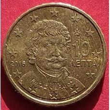 Греция,  10 евроцентов. обращение. Года: 2009, 2016