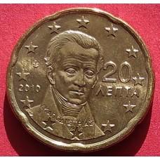 Греция, 20 евроцентов. обращение. Года: 2009, 2010