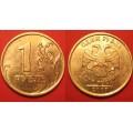 1 рубль из обращения, 2005, 2006, 2007, 2008, 2009нем, 2012, 2013, 2014 гг., ММД