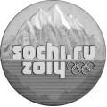 25 рублей XXII Олимпийские игры 2014 года в Сочи:  Эмблема игр (горы) ГОД НА АВЕРСЕ 2014, состояние: монета в запайке