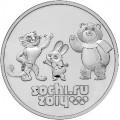 25 рублей XXII Олимпийские игры 2014 года в Сочи: Талисманы игр, ГОД НА АВЕРСЕ 2014, состояние: монета в запайке