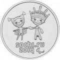 25 рублей XXII Олимпийские игры 2014 года в Сочи: Талисманы Паралимпиады ГОД НА АВЕРСЕ 2014, состояние: монета в запайке